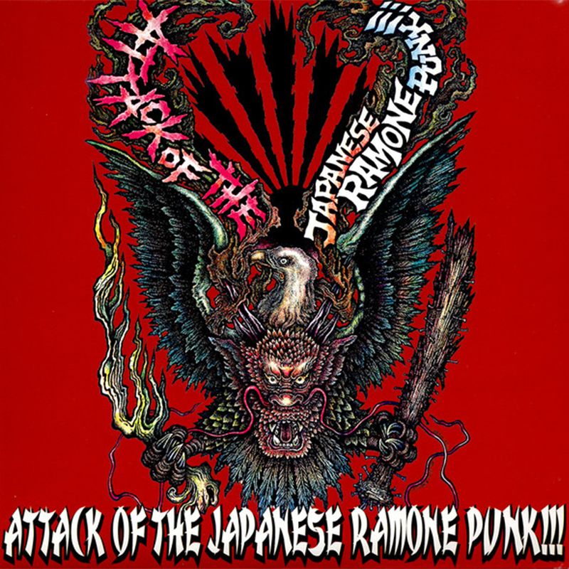 ATTACK OF THE JAPANESE RAMONE PUNK!!